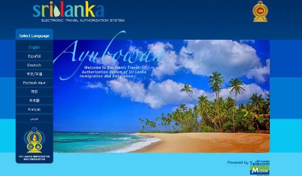 Visum hjemmeside